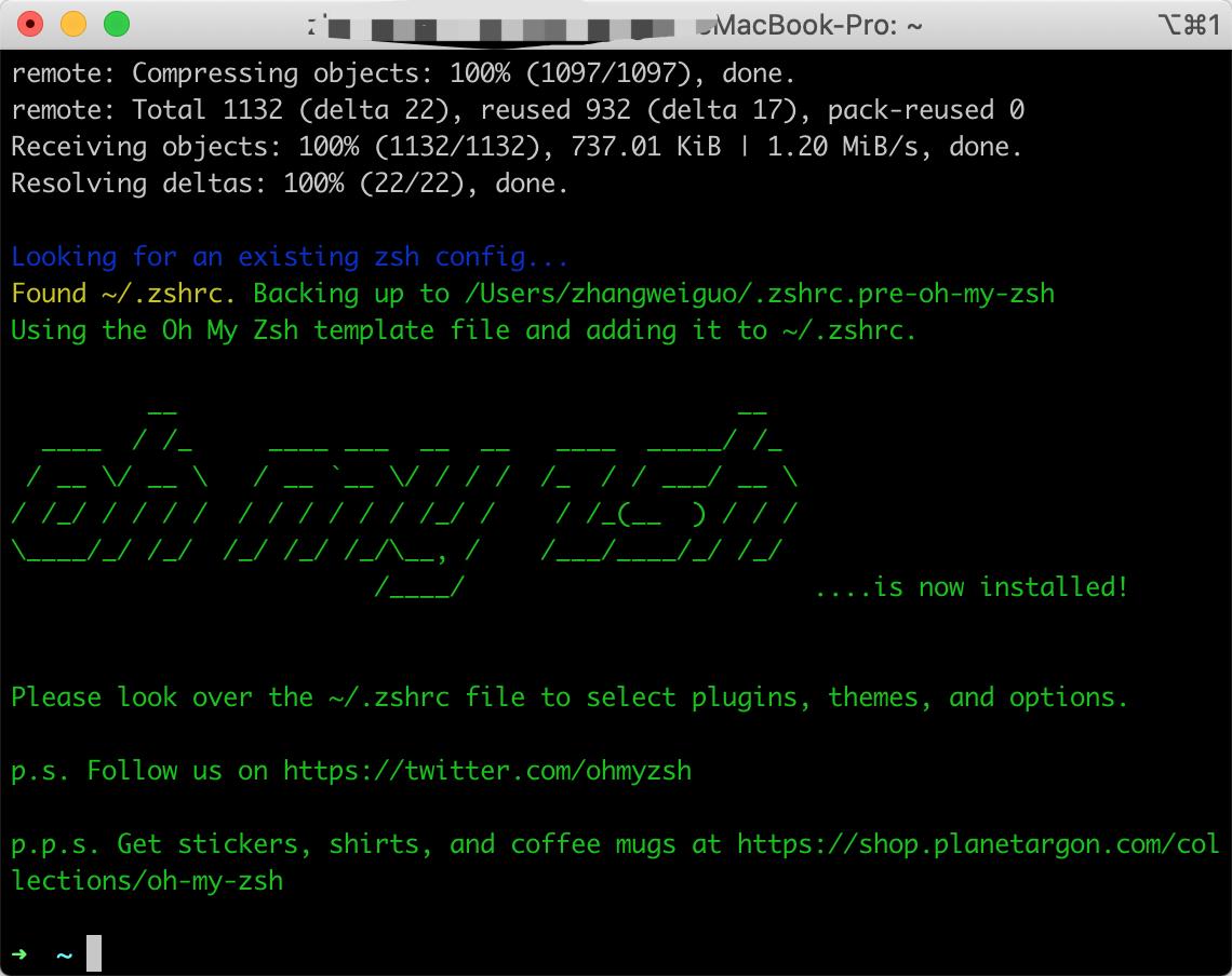 设置mac终端走SSR,或者是V2Ray代理