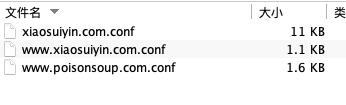 nginx反向代理springboot项目